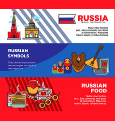 russia travel destination promotional posters with vector image