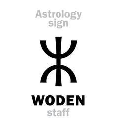 Astrology woden staff vector