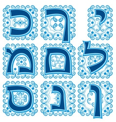Hebrew abc Part 2 vector