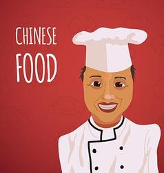 Cartoon Character Asian Cook vector image