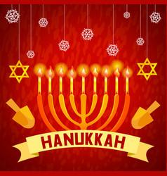 Hanukkah concept background cartoon style vector