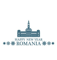 Happy New Year Romania vector