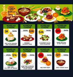 Korean cuisine restaurant lunch menu card design vector