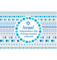 Israel independence day bunting-brushes collection vector