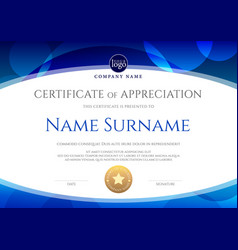 Certificate template with oval shape on blue vector