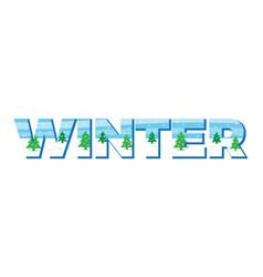 winter in double exposure vector image