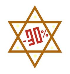 hanukkah david star sale icon cartoon style vector image