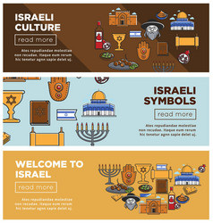 Israeli culture and symbols internet web pages set vector