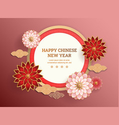 Red and pink flowers with chinese abstract vector