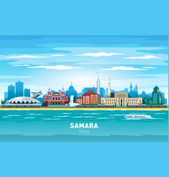 samara russia city skyline color silhouette vector image
