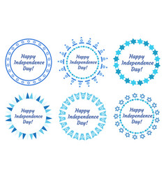 happy independence day of israel set of round vector image vector image