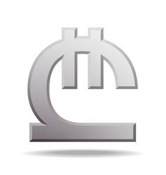 georgian lari currency symbol vector image