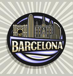 Logo for barcelona vector