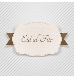 Eid al-Fitr realistic festive Banner with Text vector