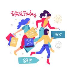 women carrying shopping paper bag running vector image