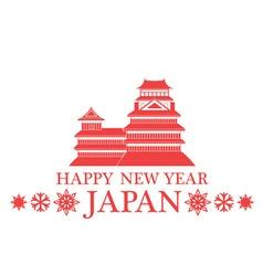 Happy New Year Japan vector image