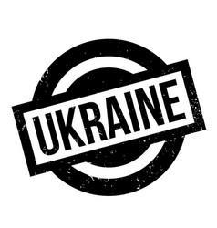 ukraine rubber stamp vector image