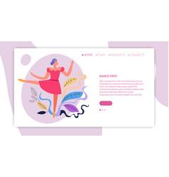 Dance studio and arts academy official website vector