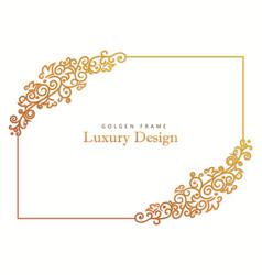 golden frame calligraphic monogram emblem vector image