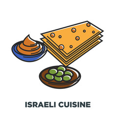 Israel national cuisine promotional poster with vector