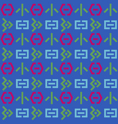 Space invaders seamless pattern vector
