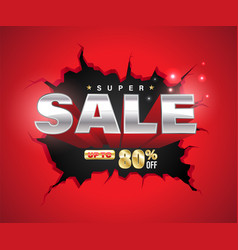 super sale 3d exploded on cracked wall vector image