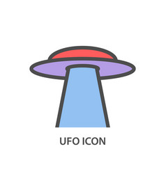 ufo icon on a white background flying saucer with vector image