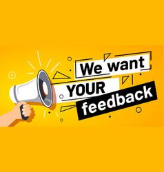 we want your feedback customer feedbacks survey vector image