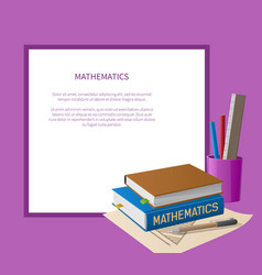 mathematics poster with white frame place for text vector image