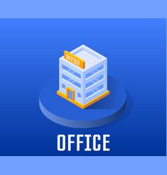 office icon symbol vector image