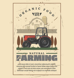 farming and agriculture retro vector image
