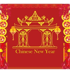 Oriental Happy Chinese New Year card vector