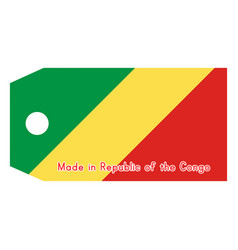 republic of the congo flag on vector image