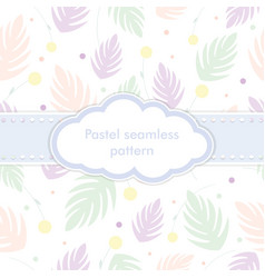 seamless pattern with tender pale pink violet vector image