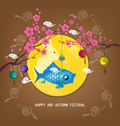 mid autumn lantern festival blossom background vector image vector image