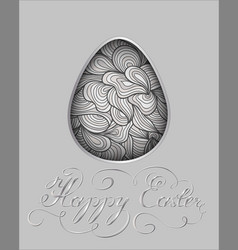 easter egg with a floral pattern vector image