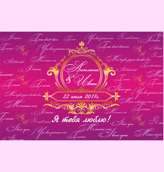 wedding press wall vector image