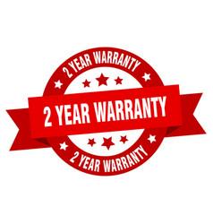 2 year warranty ribbon 2 year warranty round red vector image