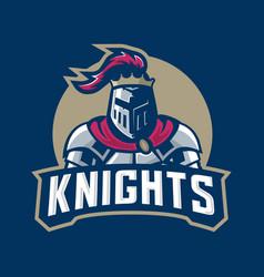 knight mascot logo vector image