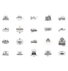 ramadan kareem mubarak banner set for postcards vector image