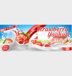 realistic colorful banner for yogurt ads vector image