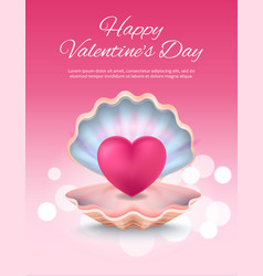 happy valentines day poster on vector image