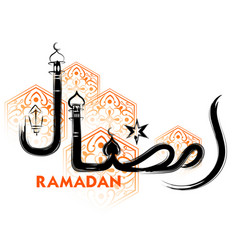 Ramadan kareem generous ramadan greeting vector