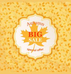 Autumn sale background banner template vector