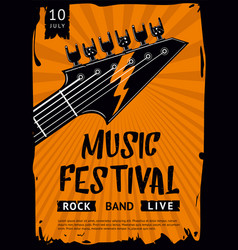 rock and roll background indie festival and party vector image