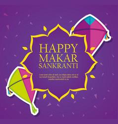 Kites style to celebrate makar sankranti vector