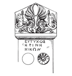 Stele-crest is a greek tomb-tone vintage engraving vector