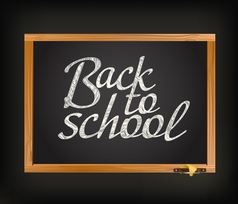 Back to school greeting card Back to school vector image vector image