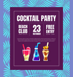 flyer advertising a cocktail party vector image