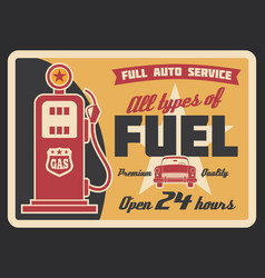 Gas station retro banner with petrol pump and car vector